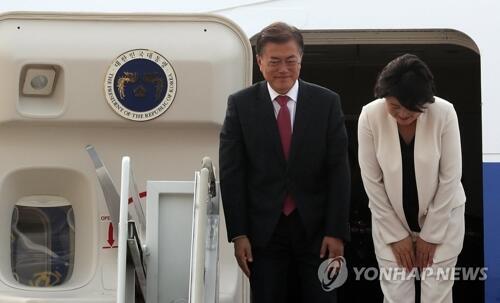 文在寅启程访德并出席G20峰会 首次亮相多边外交舞台
