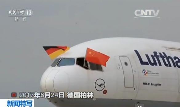 """播撒和平友谊种子!""""熊猫外交"""":中德友谊的生动体现"""