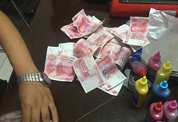 哈尔滨男子高考失败自学造假币 销往多地