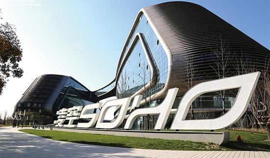 SOHO中国欲再售京沪资产 潘石屹可套现超340亿元
