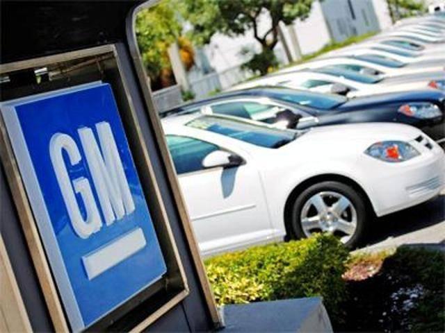 通用6月在华销量回升 下半年将推10款新车
