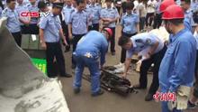 太原警方集中销毁大批枪支 数量惊人!