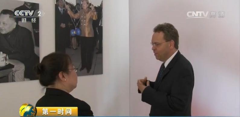 德国专家:中德两国紧密合作 为全球化做出重要贡献