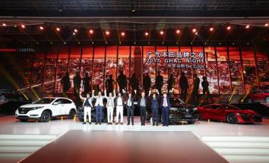 广汽本田上半年销量逆势飘红 同比增长13.9%