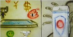 网络诚信公益广告发布