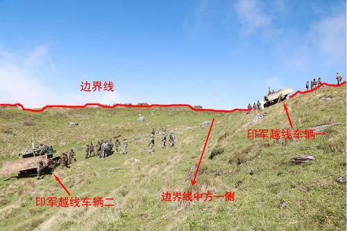 印称中国边界修路带来严重安全风险 中方回应