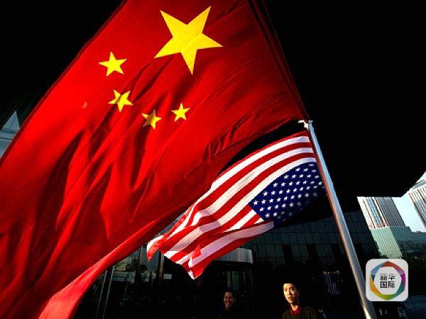 """社评:中美关系不应做任何问题的""""人质"""""""