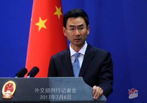 """外交部:印度打着""""保护不丹""""幌子侵犯中国领土"""