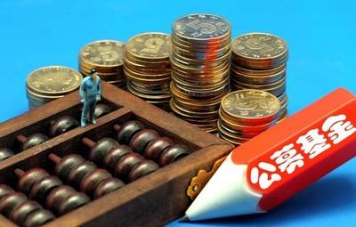 全球资产配置需求正旺 公募基金加速海外布局