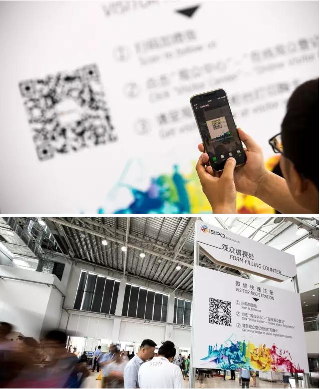 ISPO 2017 上海展开幕大戏全揭秘!