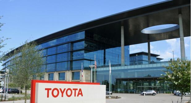 丰田北美总部在得克萨斯落成 获特朗普称赞