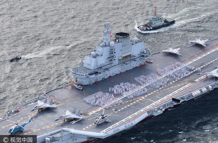 社评:辽宁舰停靠香港是历史的一个感叹号