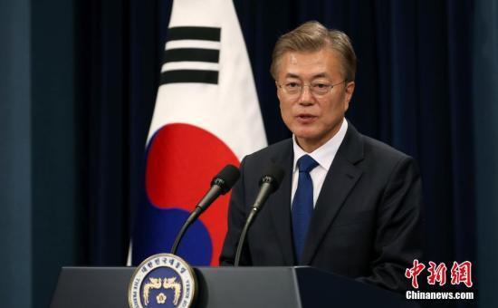 韩国总统文在寅将出席G20峰会 启动多边首脑外交