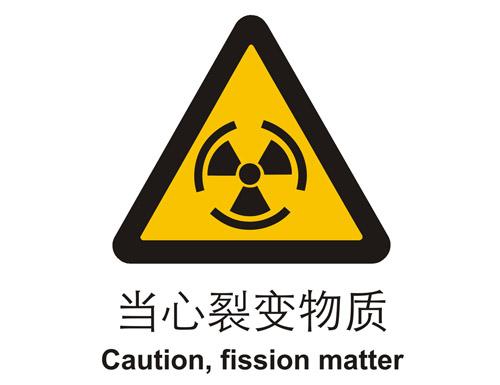 多款海外保健品被检出放射超标