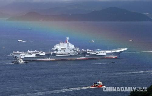 海军辽宁舰航母编队结束跨区机动训练任务抵达香港。(中国日报记者 邓永安 摄)图片来源:中国日报网