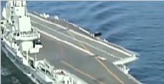 辽宁舰今日将停靠香港 与三艘驱护舰共同开放