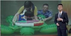湖南暴雨居民受困 警方用充气乌龟救人获赞