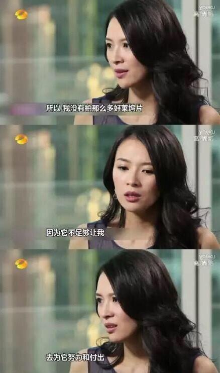 章子怡自爆不接大片内幕,说出了圈内人不敢说的秘密!