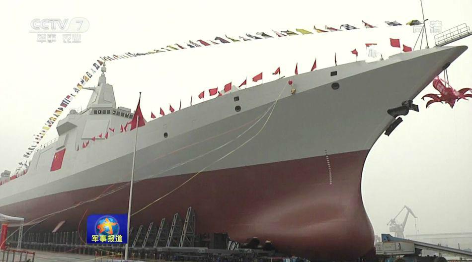 英媒:055是中国最强水面战力 雷达比西方更先进