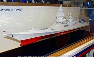俄罗斯设计驱逐舰舰岛如违章建筑