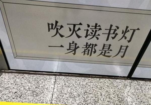 """世界最长古城墙南京明城墙举办650周岁""""生日会"""""""