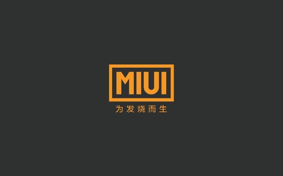 小米为2018年手机销量制定1亿部计划