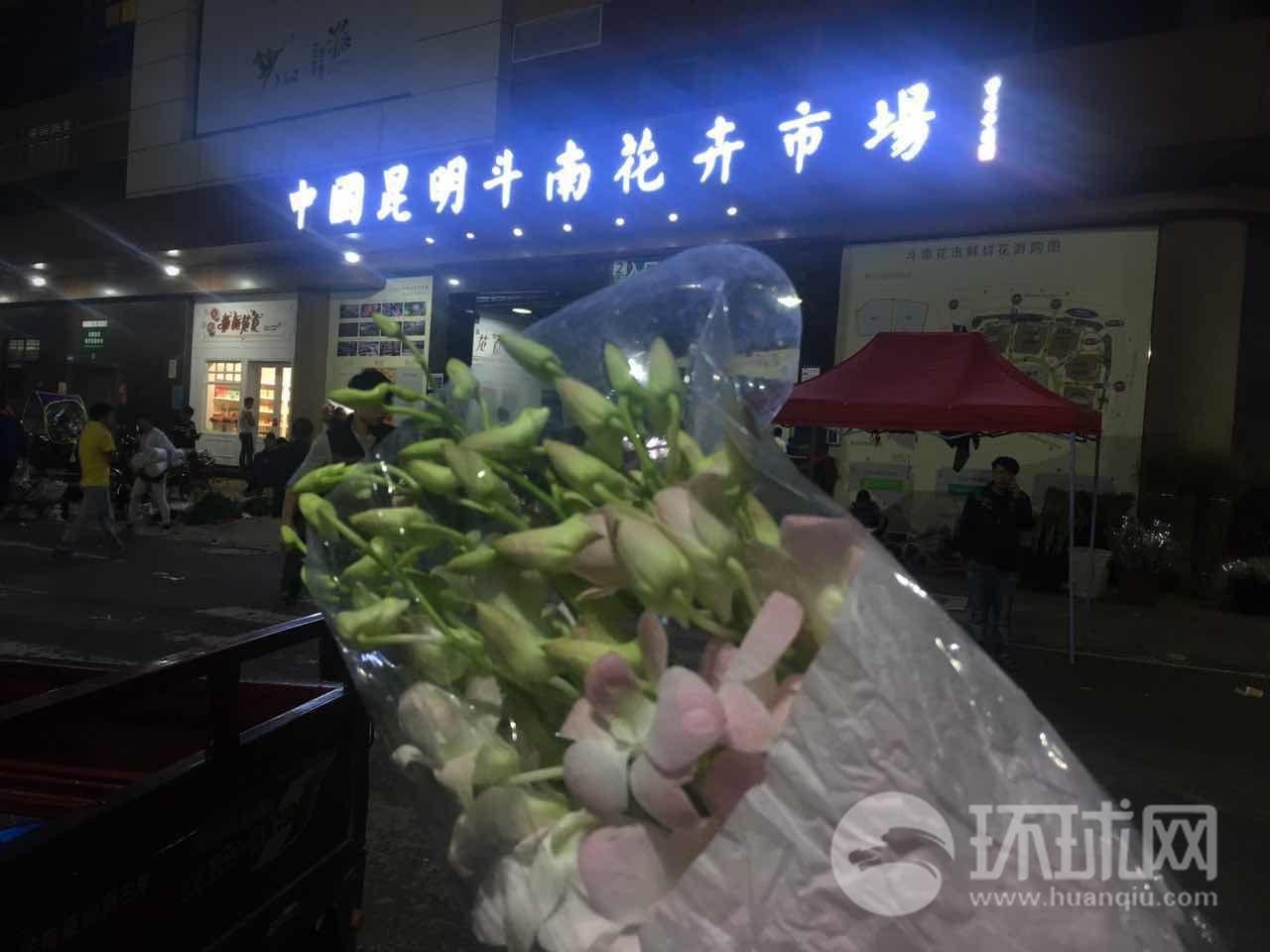 【共舞长江经济带】亚洲最大鲜切花市场人头攒动 探访团夜观万花交易盛况