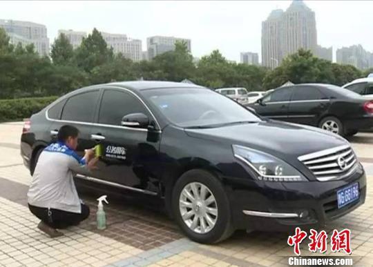 """河南新乡公务用车戴上""""紧箍咒""""若私用可一眼看穿"""