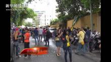 委内瑞拉最高法院批准反对派领导人回家服刑.