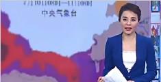 """中国北方多地热浪来袭 将""""高烧""""一周"""