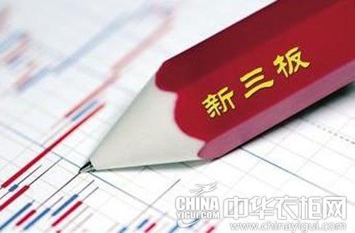 新三板企业定增现状分析及建议