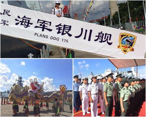 辽宁舰结束五日访问离开香港 官员及市民一大早到军营送行