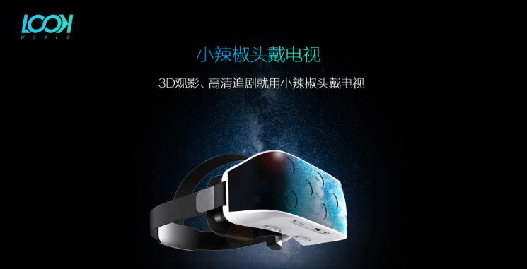 小辣椒集团旗下全资子公司新品牌创立