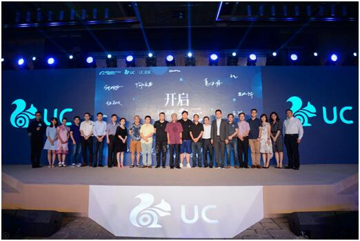 30位专家学者入驻UC名家 共同开启多元视角