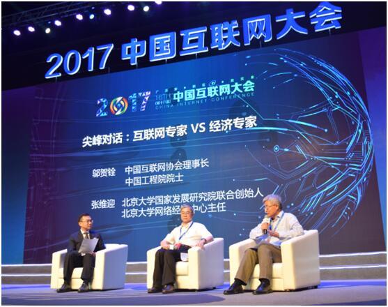 邬贺铨:中国在科技素养上投入与国外差距很大