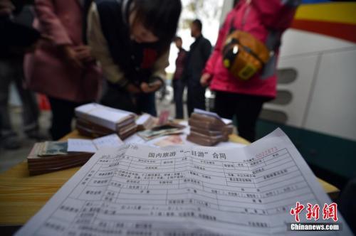 旅游局:3个月检查逾万家旅游企业 已处罚455起