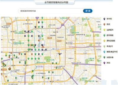 北京发布12幅便民图 医疗卫生服务地图备注医保定点
