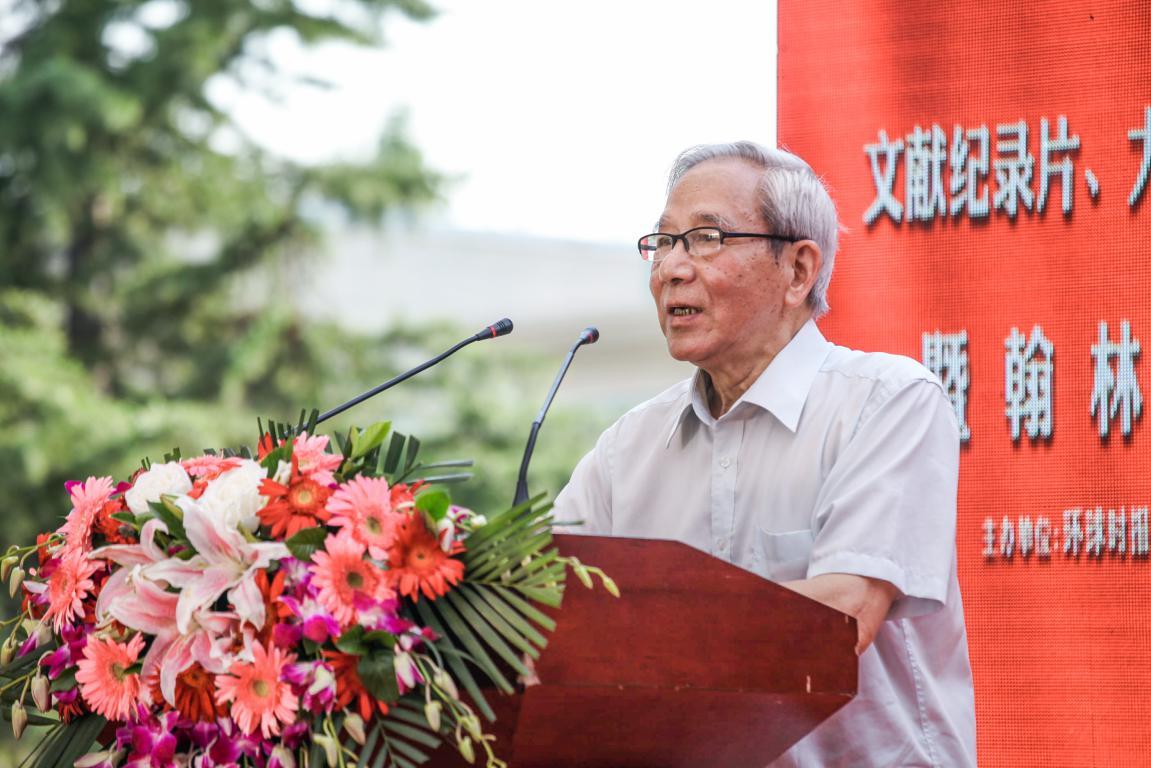 汤重南:将翰林苑爱国教育基地推向全国 传递中国正能量
