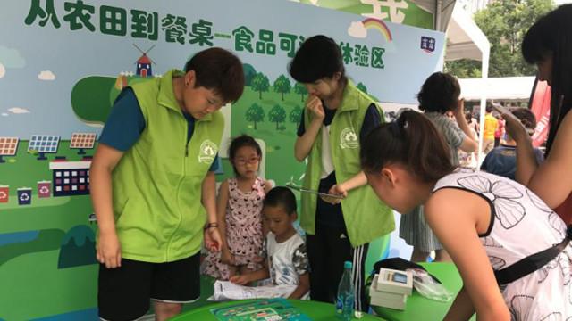 全國兒童食品安全守護行動北京站及天津站活動圓滿結束