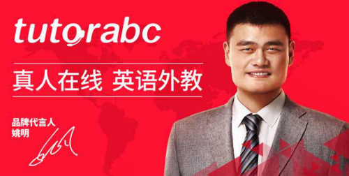 "tutorabc携手飞常准 开启边""等""边""学""新时代"