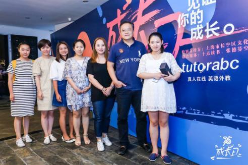 tutorabc和吴晓波共同解读企业成功秘诀:技术才是王道