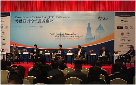 博鳌亚洲论坛曼谷会议开幕 法兰泰克董事长金红萍女士受邀出席