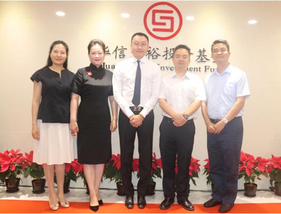 华信天裕投资基金公司成立 朗银董事长崔翾任总经理