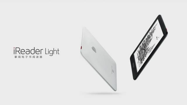 高性价比来袭,带阅读灯掌阅light定价658元