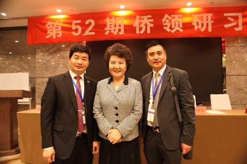 弘扬中华文化,促进中德交流
