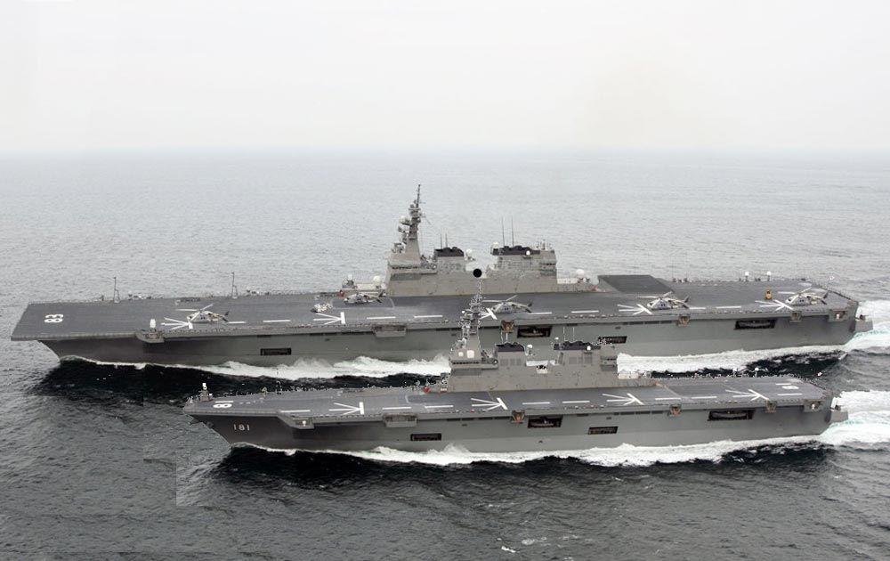 美刊:日本军舰大到夸张 为真正航母暗中准备