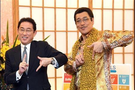 日本外相邀请Piko太郎共赴联合国协助宣传