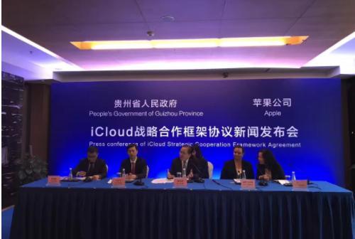 苹果在华设立首个数据中心 有望提高iCloud服务