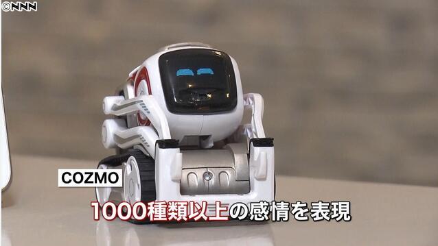"""多美公司新推出""""有感情""""的机器人 会笑会生气"""
