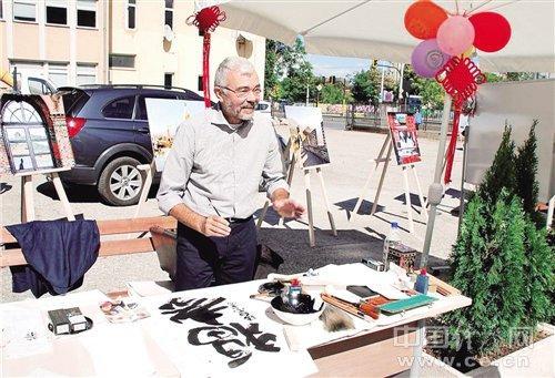中国侨网图为保加利亚中国文化爱好者在展示中国书法。 经济日报记者 田晓军摄